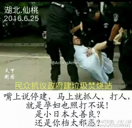 湖北仙桃警方殘酷鎮壓維權市民視頻曝光