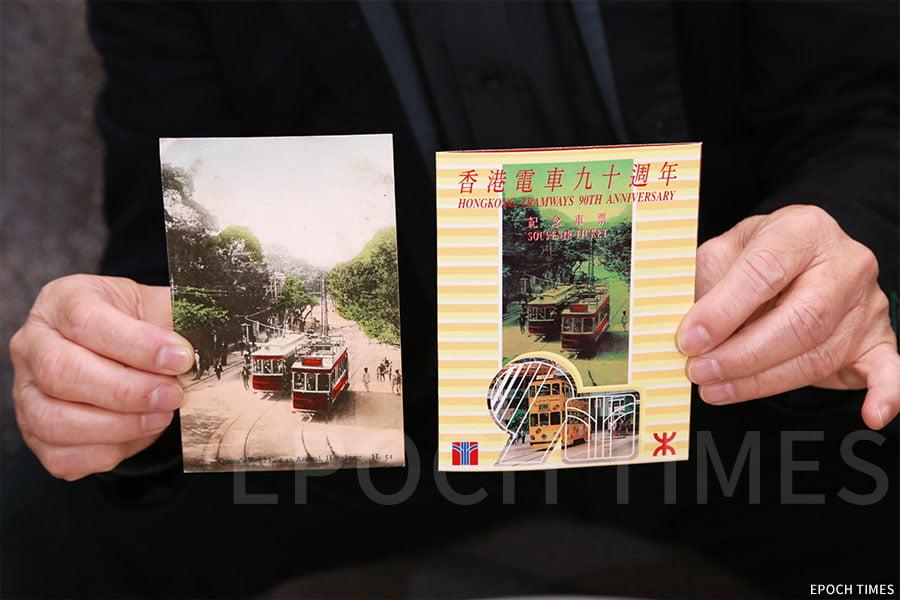 香港電車90周年推出的紀念品。(陳仲明/大紀元)