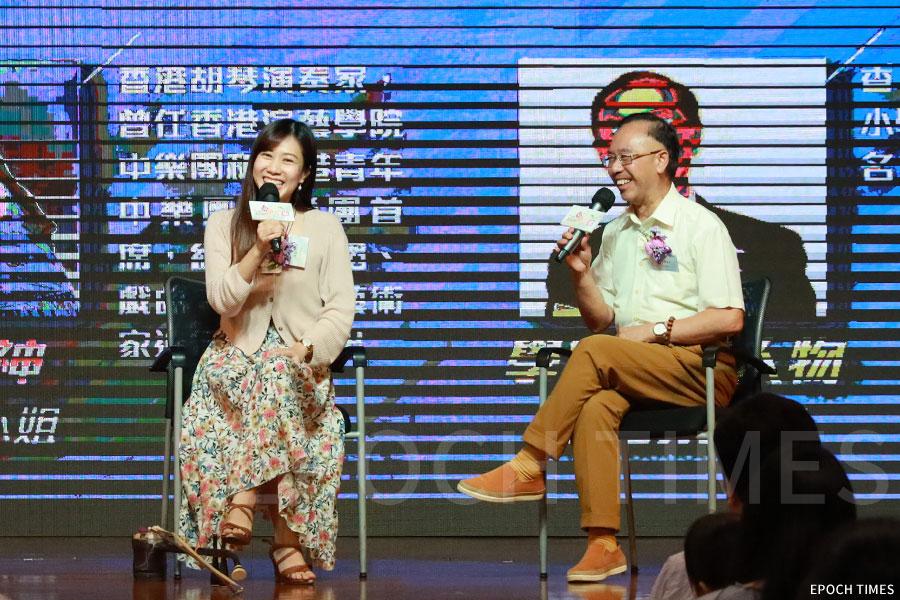 二胡演奏家陳璧沁(左)與她的小學老師梁兆棠(右)多年後重逢,回憶兒時趣事。(陳仲明/大紀元)
