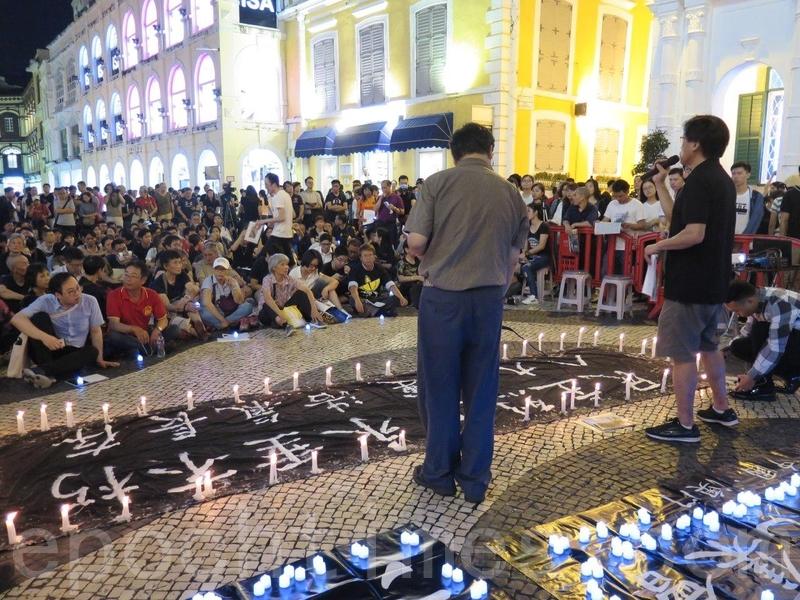 澳門紀念六四30周年燭光晚會於晚上8時在澳門議事亭前地舉行。(葉穎詩/大紀元)