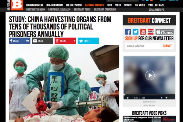 美國保守派網站布萊巴特新聞(Breitbart News)6月24日發表新聞報道,題為「研究:中共每年強摘數萬名政治犯器官」。(網頁擷圖)
