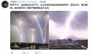 「六四」北京下冰雹 全國多地電閃雷鳴
