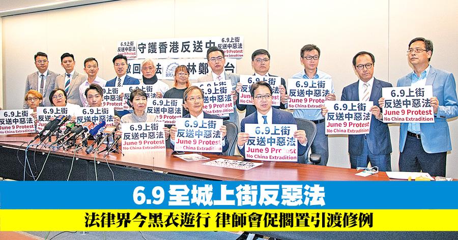 民陣聯同民主派立法會議員呼籲市民周日(9日)大遊行反對引渡條例修訂。(蔡雯文/大紀元)