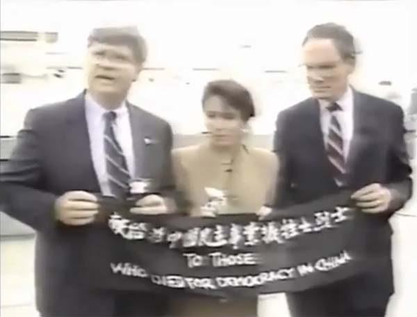 圖為1991年9月,佩洛西與同事一起,在天安門廣場打出黑色橫幅,上書「獻給為中國民主事業犧牲之烈士」。(影片截圖)