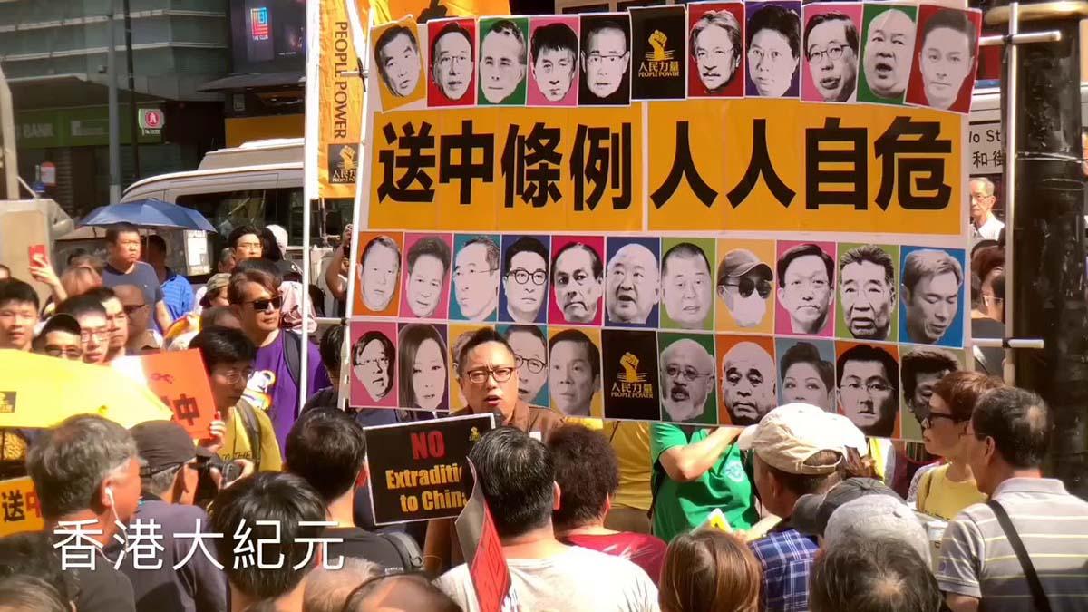 6月9日香港大遊行即將開始。網傳中共也在出錢招募人員攪局。圖為今年4月的香港「反送中」遊行。(大紀元)