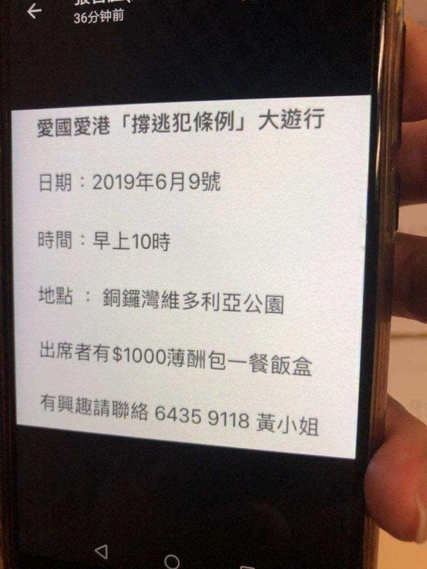 有網友上傳截圖顯示,之前出價僅1,000港元。(網絡圖片)