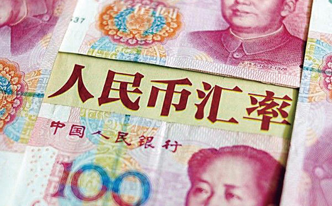 2016年人民幣的走勢將是市場關注的焦點。(大紀元資料室)