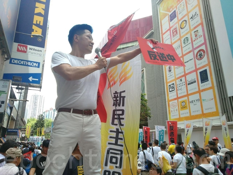 【6.9反送中】支聯會主席:逃犯條例似金剛箍 籲更多人上街