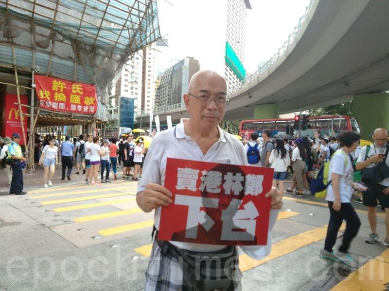 香港資深傳媒人、時事評論員程翔。(林怡/大紀元)