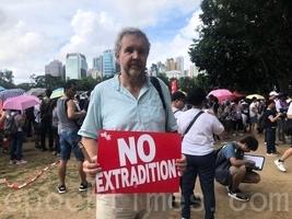 【6.9反送中】外籍香港人:守護我城 抵抗共產黨侵蝕