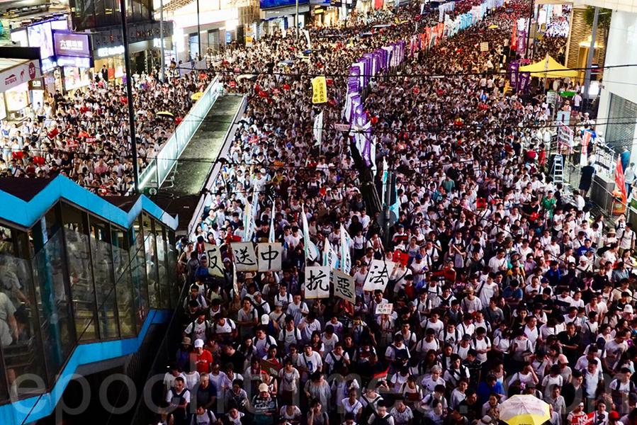 袁斌:香港民眾對中共大聲說「不」