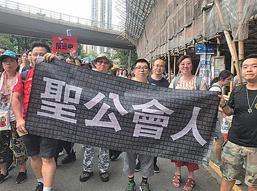 宗教界遊行追求公義 藝術界護創作自由