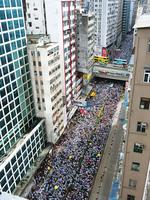百萬人遊行日與夜