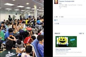 日本學生安靜看書機場候機照驚動網民