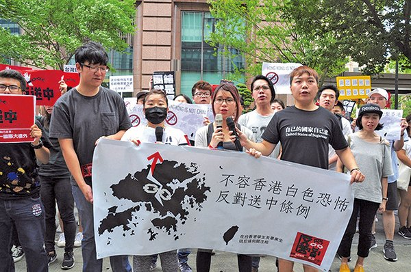 逾百名香港僑生昨日到台北香港經濟貿易文化辦事處示威,呼籲港府撤回《逃犯條例》修訂,並遞交聯署書。(中央社)
