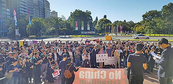 澳新州2千多人集會現場。(駱亞/大紀元)
