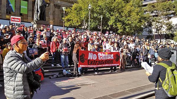 數百人在澳洲布里斯班參加反「送中」集會。(現場參與港人提供)