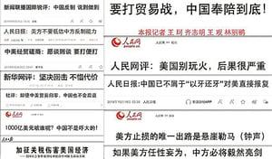 《財經》與新華社不同調  中共內部博弈白熱化
