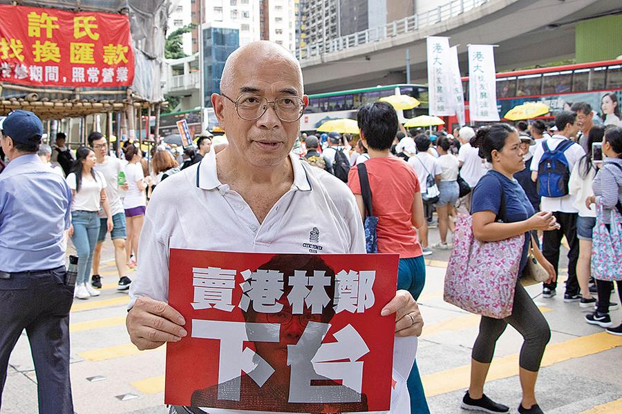 程翔批評港府欺騙市民,修例其實是中共想收窄香港的自由。(蔡雯文/大紀元)