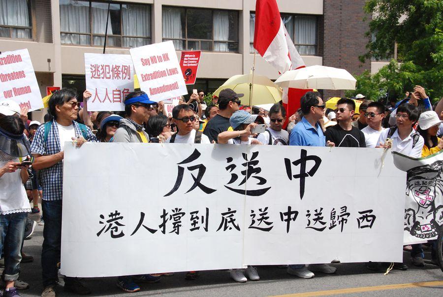 多倫多2000人集會遊行聲援香港反送中。(伊鈴/大紀元)