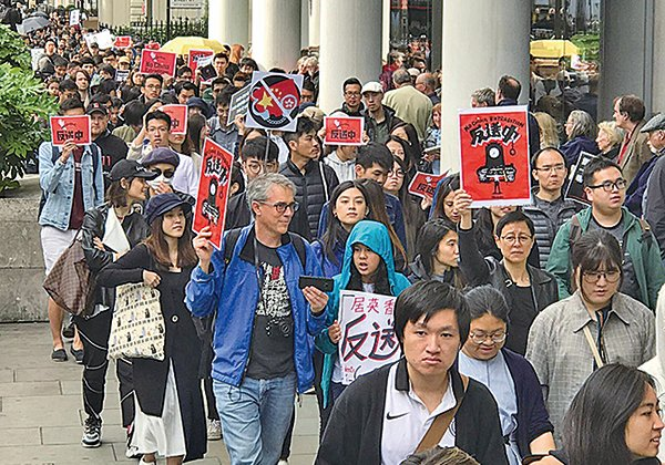 倫敦四千人集會遊行聲援香港反惡法