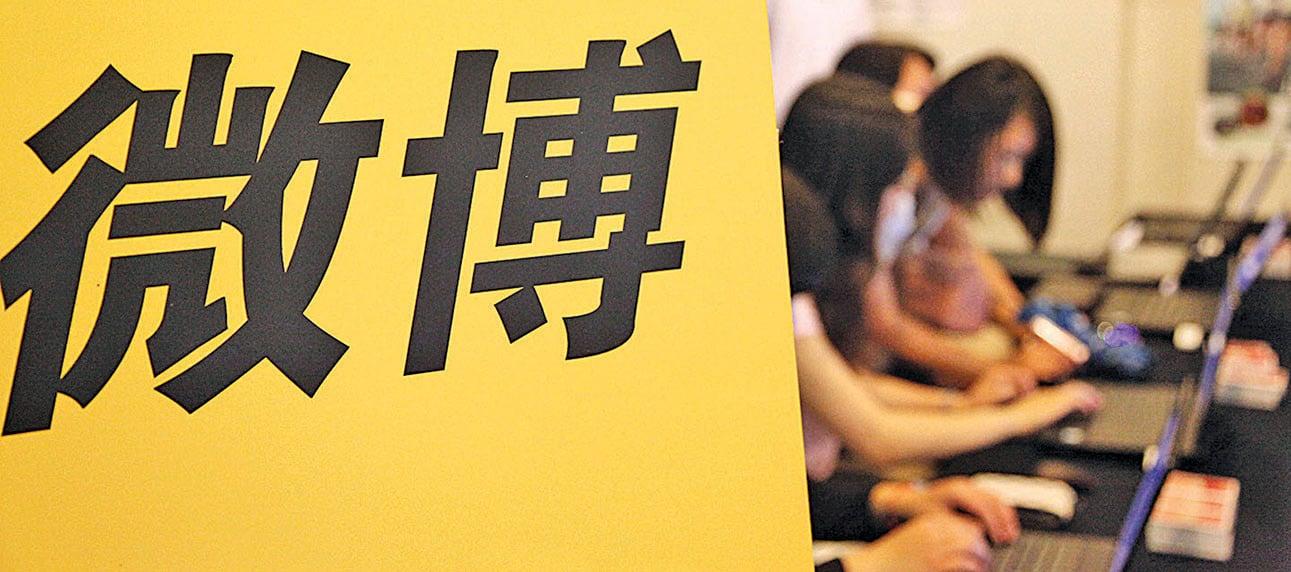 美簽證新規上路 中國網絡反美言論銳減