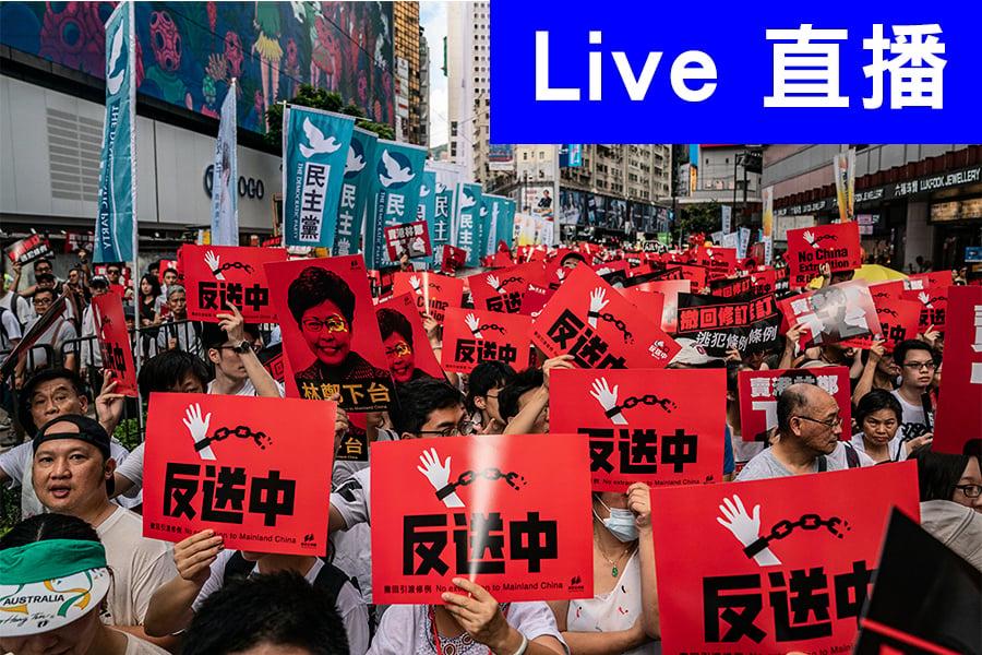 【直播】促撤送中惡法 六泛民議員冒雨要林鄭對話遭警包圍