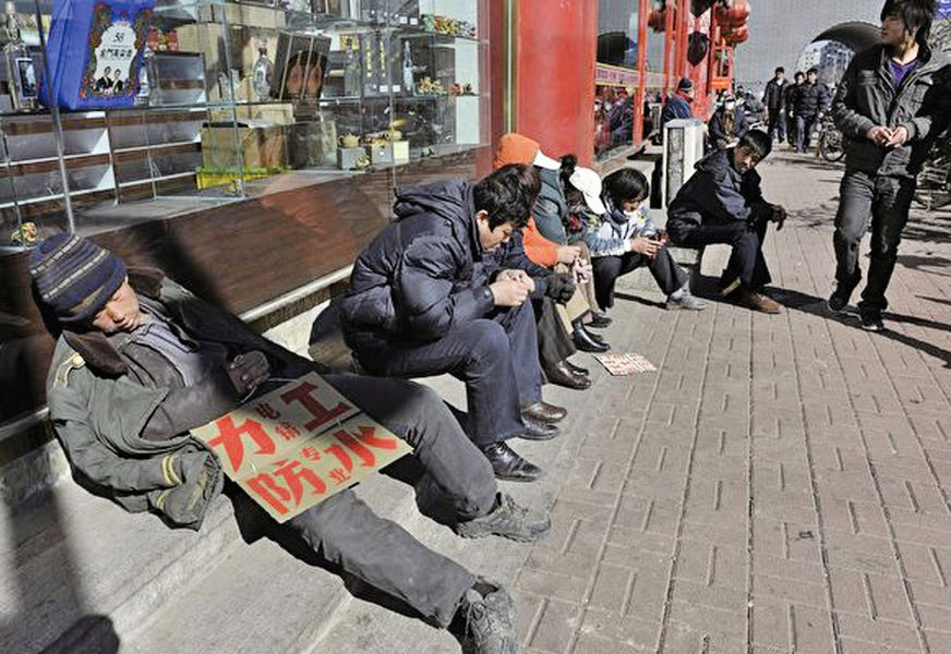 幾大異常信息 暴露中國失業問題嚴重