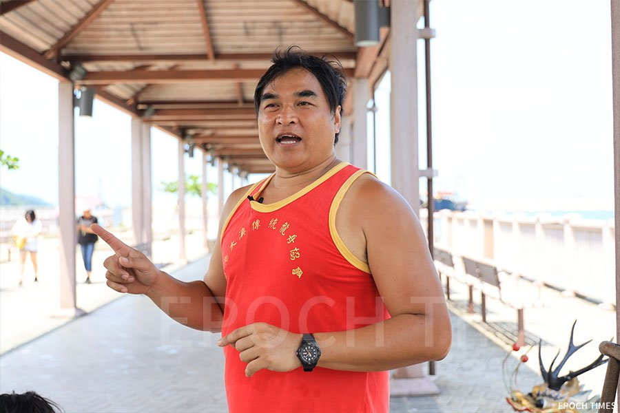 大澳傳統龍舟協會教練樊景偉。(陳仲明/大紀元)