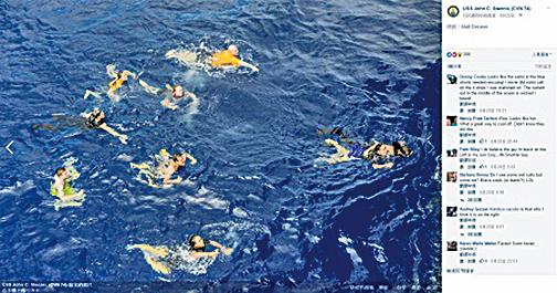 美軍下海游泳  陸媒稱「苦練跳海自救」