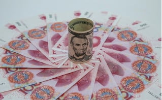 北京干預股匯市信號混亂引恐慌