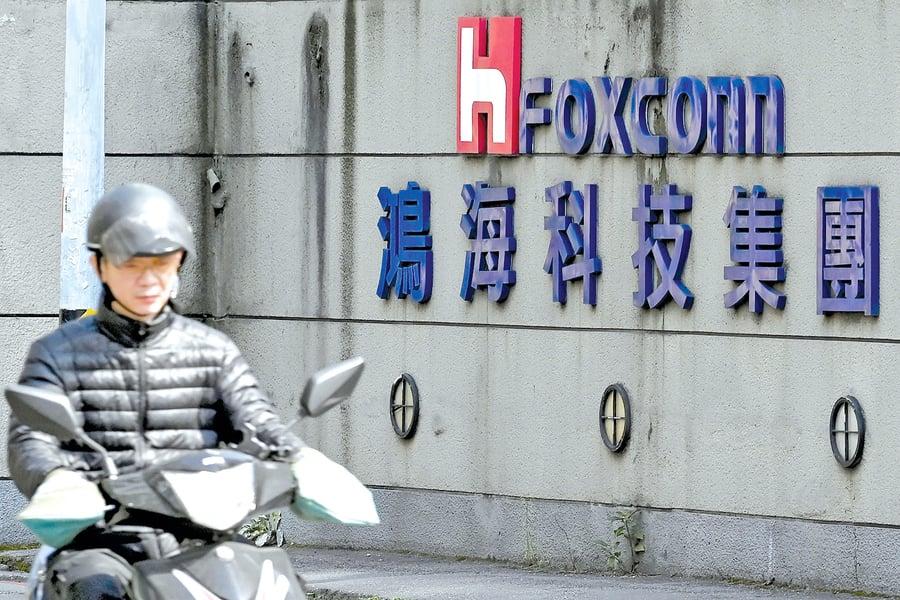 富士康:中國境外生產iPhone可達蘋果需求