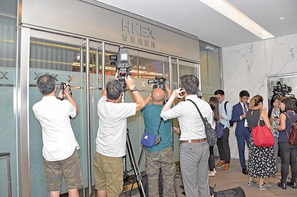 香港特首林鄭月娥缺席晚上的港交所酒會,其後酒會也要臨時取消。(郭威利/大紀元)