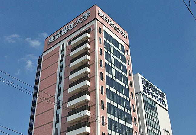 東京一大學一千六百留學生失蹤