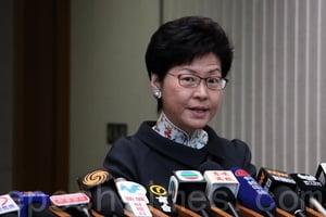 傳林鄭月娥被中共挾持 不敢撤逃犯條例