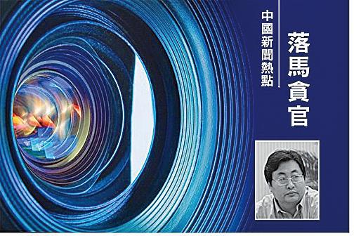 江蘇徐州前常委被逮捕為涉黑組織提供資金