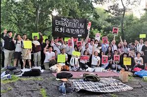 旅美港人紐約中央公園集會「反送中」