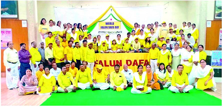 印度各地慶祝法輪大法傳世27周年