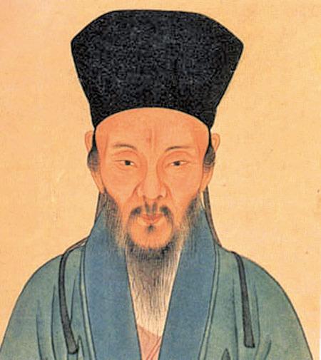 王陽明(維基百科)
