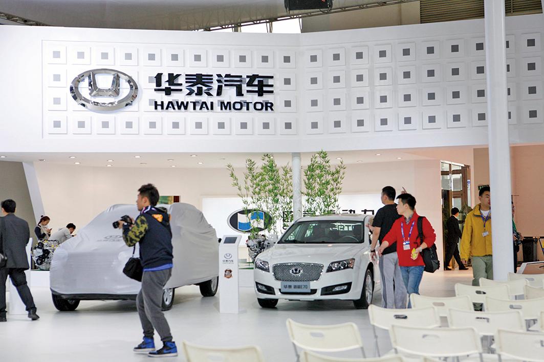 大陸華泰汽車出現大面積欠薪欠款的情況,三大生產基地均已停產。圖為2014年北京車展上的華泰汽車展位。(大紀元資料室)