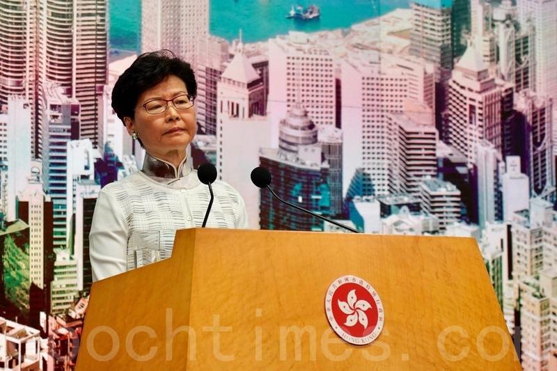 林鄭月娥昨日召開記者會,正式宣佈暫緩《逃犯條例》修訂。(李逸/大紀元)