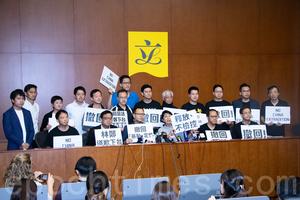 民主派不滿暫緩修例 民陣周日遊行促林鄭下台