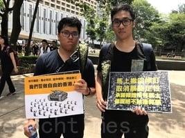 【6.16反送中】手持白花走上街頭 青年抗議港府暴力鎮壓
