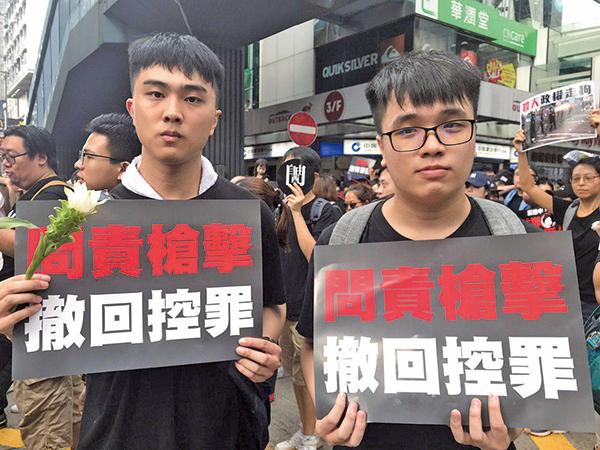 青年抗議港府暴力鎮壓