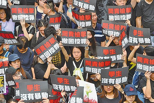 遊行人士除了要求林鄭「撤回」送中條例外,同時亦要求追究12日在立法會外發生的流血事件。(宋碧龍/大紀元)
