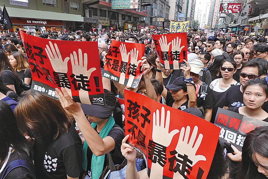 早前警方將部份和平示威人士定為「暴徒」引起極大爭議,是次遊行要求當局撤回相關說法。(余鋼/大紀元)
