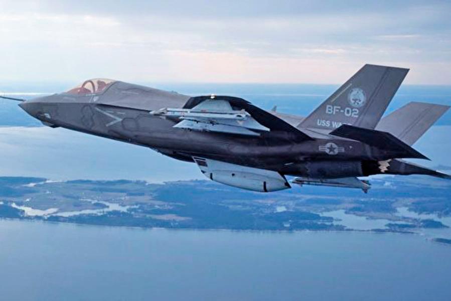 F-35戰機電路板出自中資公司