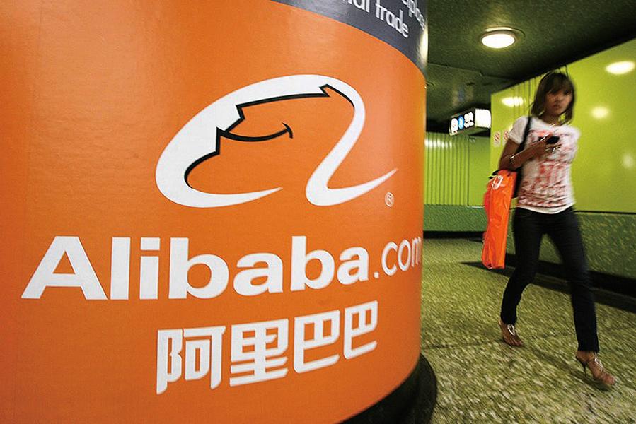 阿里巴巴擬香港上市  紅二代產權背景引關注
