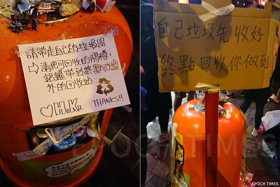 「不是垃圾站」在垃圾桶上貼上溫馨提示:「請把可回收的膠樽帶到終點政總外的回收站」及「自己垃圾先收好,終點回收你做到」。(受訪者提供)