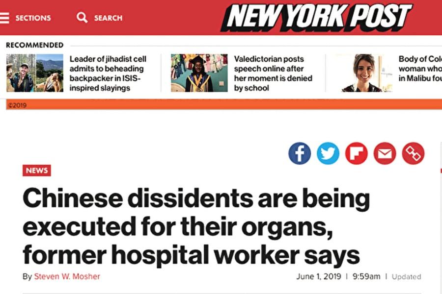 前實習生被迫見證活摘器官